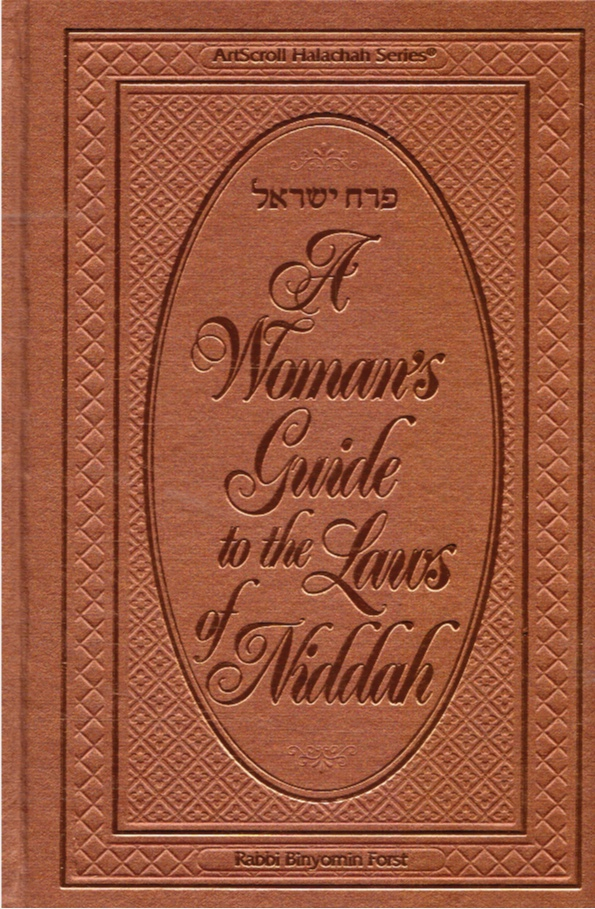 Image for A Women's Guide to the Laws of Niddah