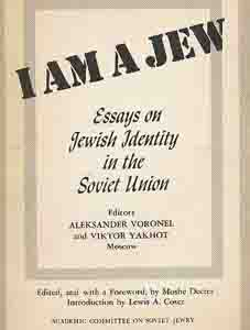 Image for I Am a Jew: Essays of Jewish Identity in the Soviet Union (SIGNED)