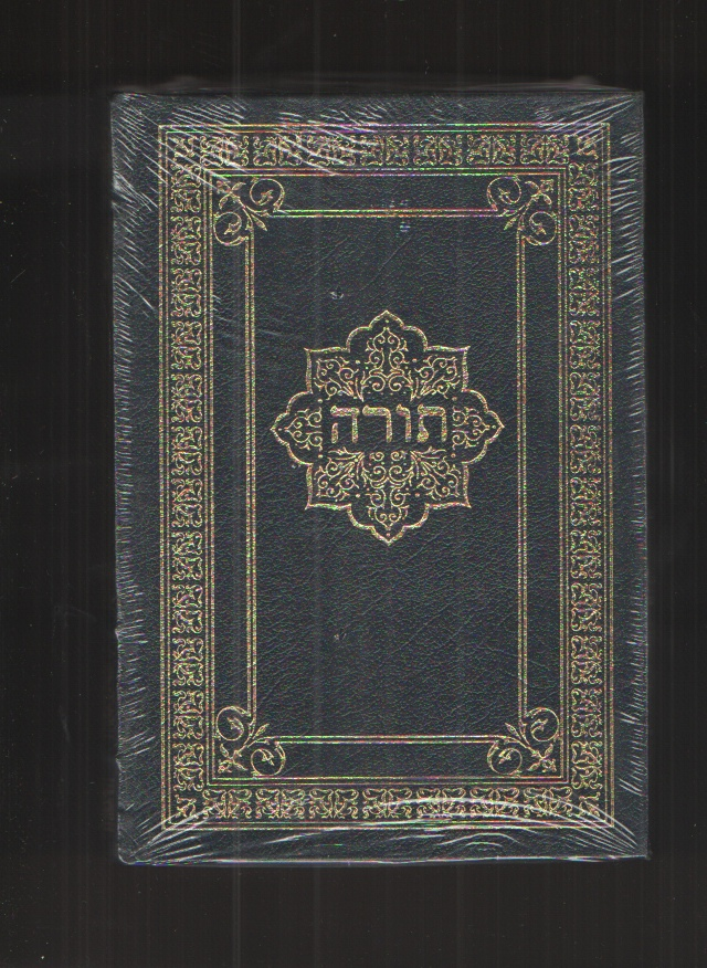 Image for The Torah - Books That Changed the World