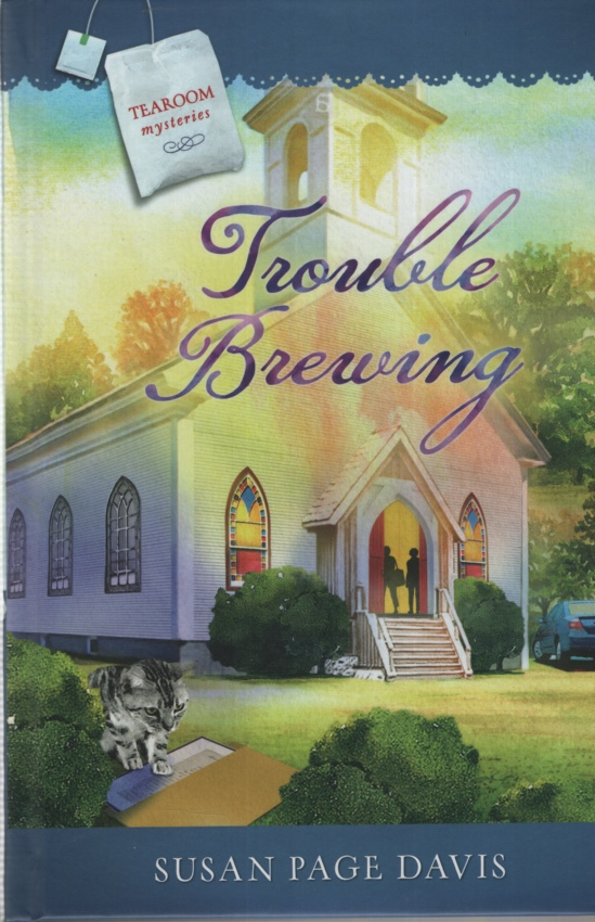 Image for TROUBLE BREWING