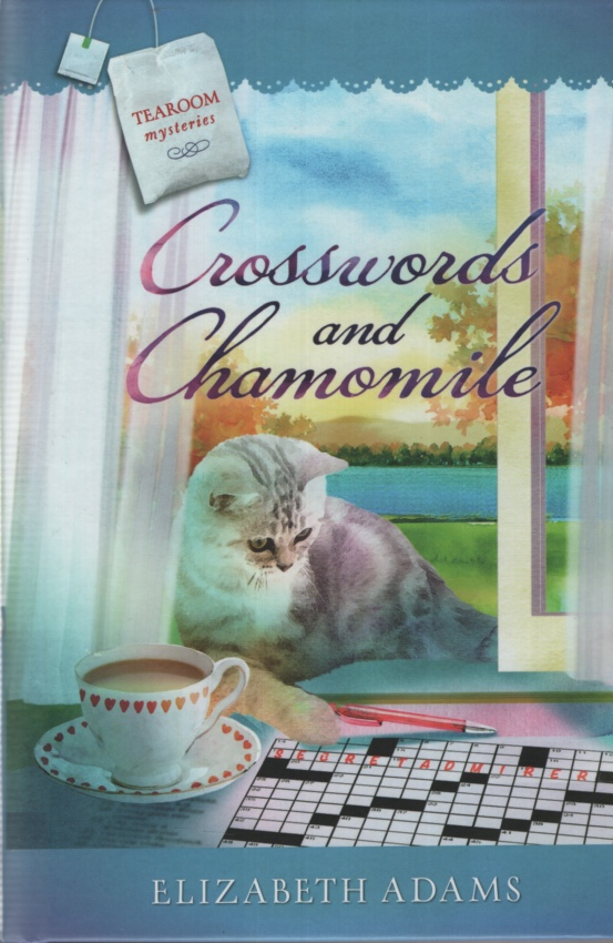 Image for CROSSWORDS AND CHAMOMILE