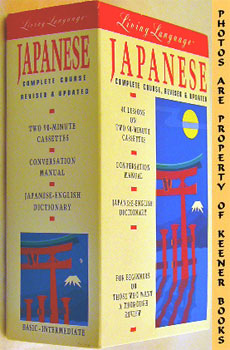 Image for Living Language Japanese (Complete Course, Revised & Updated)