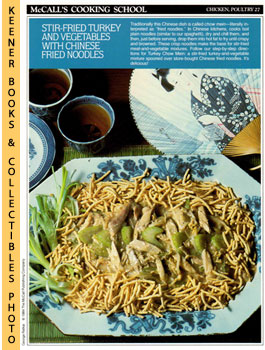 Image for McCall's Cooking School Recipe Card: Chicken, Poultry 27 - Turkey Chow Mein (Replacement McCall's Recipage or Recipe Card For 3-Ring Binders): McCall's Cooking School Cookbook Series